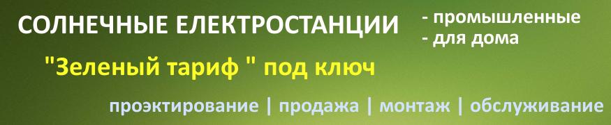 https://tehnoservis.com.ua/wp-content/uploads/2018/02/Baner-na-paneli_2.png