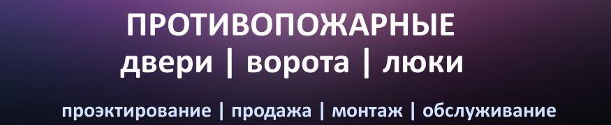 https://tehnoservis.com.ua/wp-content/uploads/2018/02/Banner-dveri_2.png